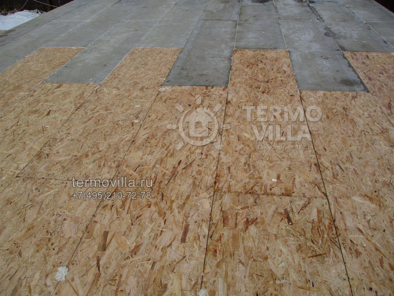 бетон в каринском